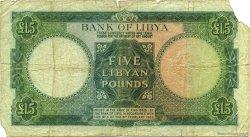 5 Pounds LIBYE  1963 P.26 AB