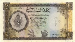 10 Pounds LIBYE  1963 P.27 TTB