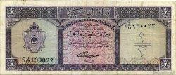 1/2 Pound LIBYE  1963 P.29 TB