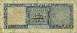 1 Pound LIBYE  1963 P.30 B