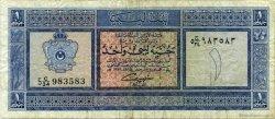 1 Pound LIBYE  1963 P.30 TB
