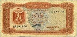 1/4 Dinar LIBYE  1972 P.33b B