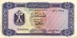 1/2 Dinar LIBYE  1972 P.34b TTB+