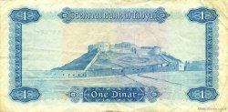 1 Dinar LIBYE  1972 P.35b TTB