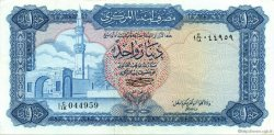 1 Dinar LIBYE  1972 P.35b SUP