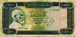 10 Dinars LIBYE  1971 P.37a AB