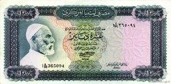 10 Dinars LIBYE  1972 P.37b SUP