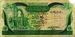 1/4 Dinar LIBYE  1981 P.42Aa AB