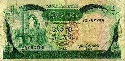1/4 Dinar LIBYE  1981 P.42Aa TB+