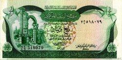 1/4 Dinar LIBYE  1981 P.42Aa TTB+