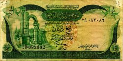 1/4 Dinar LIBYE  1981 P.42Ab B+