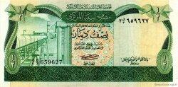 1/2 Dinar LIBYE  1981 P.43a TTB à SUP