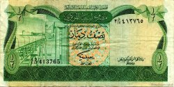 1/2 Dinar LIBYE  1981 P.43b TTB