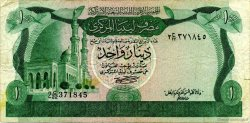 1 Dinar LIBYE  1981 P.44a TTB