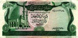 1 Dinar LIBYE  1981 P.44a SUP