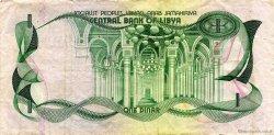 1 Dinar LIBYE  1981 P.44b TTB