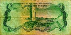 5 Dinars LIBYE  1980 P.45a TB