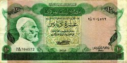 10 Dinars LIBYE  1980 P.46a TB à TTB