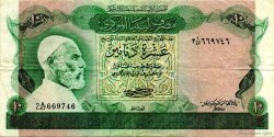 10 Dinars LIBYE  1980 P.46a TTB