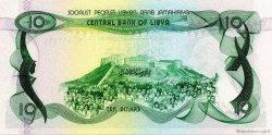 10 Dinars LIBYE  1980 P.46a NEUF