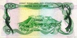 10 Dinars LIBYE  1980 P.46b SUP