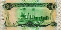 1/4 Dinar LIBYE  1984 P.47 NEUF