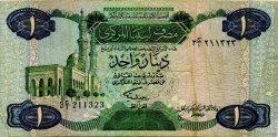 1 Dinar LIBYE  1984 P.49 pr.TTB
