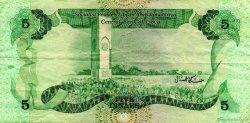 5 Dinars LIBYE  1984 P.50 TTB