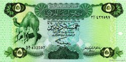 5 Dinars LIBYE  1984 P.50 NEUF