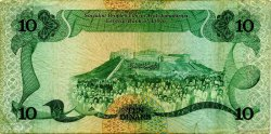 10 Dinars LIBYE  1984 P.51 TTB