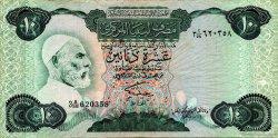 10 Dinars LIBYE  1984 P.51 TTB+
