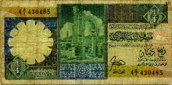 1/4 Dinar LIBYE  1990 P.52 TB