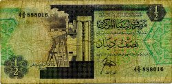 1/2 Dinar LIBYE  1990 P.53 pr.TB