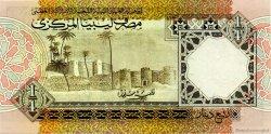 1/4 Dinar LIBYE  1991 P.57a NEUF