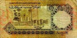 1/4 Dinar LIBYE  1991 P.57b TB