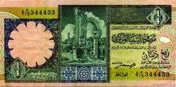 1/4 Dinar LIBYE  1991 P.57b TTB
