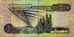 1/2 Dinar LIBYE  1991 P.58b pr.TTB
