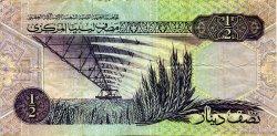 1/2 Dinar LIBYE  1991 P.58b TTB+