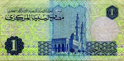 1 Dinar LIBYE  1993 P.59a TB