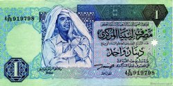 1 Dinar LIBYE  1993 P.59a pr.SUP