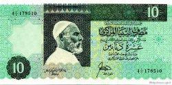 10 Dinars LIBYE  1991 P.56 NEUF