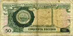 50 Escudos MOZAMBIQUE  1970 P.111 TB