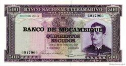 500 Escudos MOZAMBIQUE  1976 P.118a NEUF