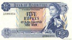 5 Rupees ÎLE MAURICE  1967 P.30c pr.NEUF