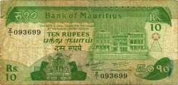 10 Rupees Remplacement ÎLE MAURICE  1985 P.35a B
