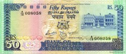 50 Rupees ÎLE MAURICE  1986 P.37b SUP