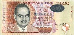 500 Rupees ÎLE MAURICE  2001 P.53b NEUF
