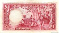 1 Pound NIGERIA  1958 P.04 SUP