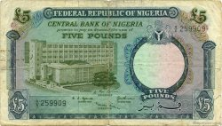 5 Pounds NIGERIA  1967 P.09 B