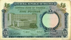 5 Pounds NIGERIA  1967 P.09 TB+